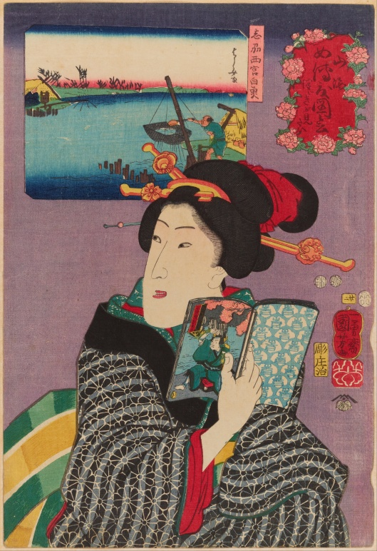 From 'Landscapes and Beauties: Feeling Like Reading the Next Volume'--of ECLIPSE, of course! by Kuniyoshi 19th century {{PD-Art}}