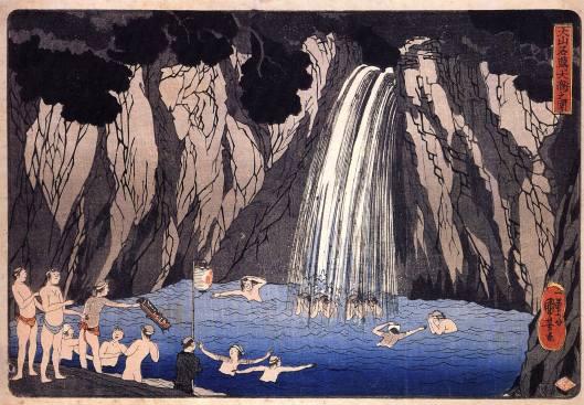 'Pilgrims in the Waterfall' Kuniyoshi Utagawa pre-1861 {{PD-Art}}