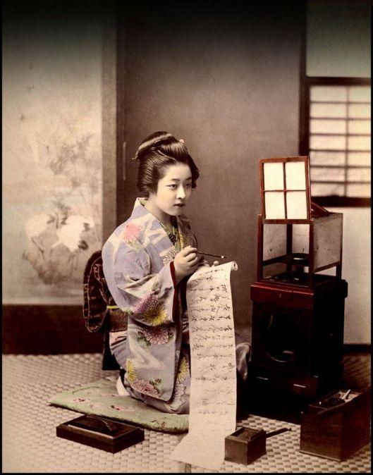 Kusakabe Kimbei pre-1933 {{PD}}