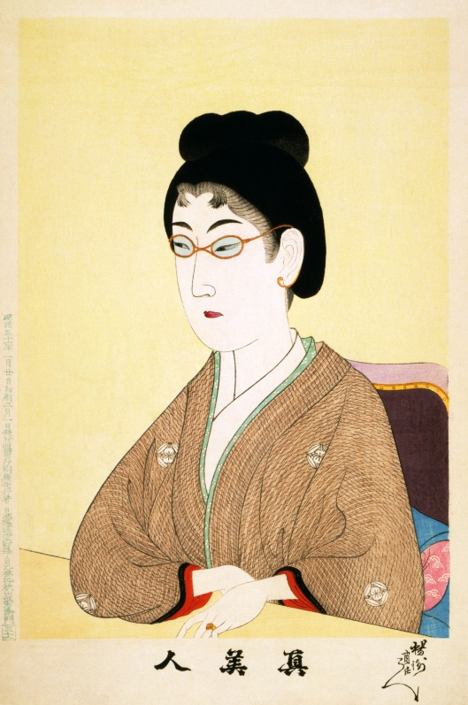 From the book Shin Bijin (True Beauties) by Chikanobu Hashimoto 1897 {{PD}}