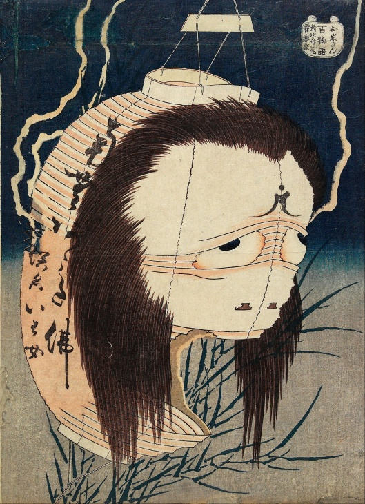 Katsushika Hokusai (葛飾北斎) 'The Lantern Ghost' c1830  {{PD-Japan-oldphoto}}