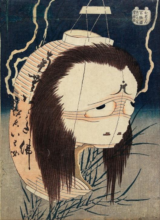 Katsushika Hokusai (葛飾北斎) 'The Lantern Ghost' c1830  {{PD-Japan-oldphoto}}