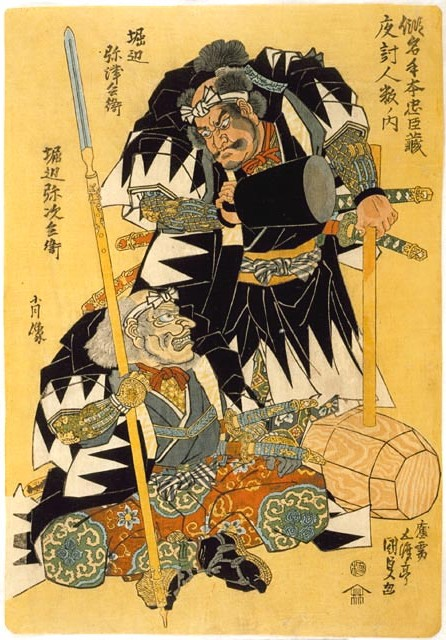 Life's been tough for you lately, Scorpio, but you can put down that sledgehammer now. Utagawa Kunisada  'Father and Son Members of the Forty-Seven Rônin' c1850 {{PD}}
