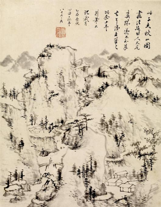"Inscribed by Zha Shibiao:""This is in the style of Huang Gongwang [Huang Kung-wang]'s 'Autumn Mountain.' Because the original no longer exists, people are not aware of its source.This is a painting made by me ten years ago. I did not put down the year. Now I put it down for reference. 1697, Shibiao [Shih-piao] at the age of 83."" Huang Gongwang [Huang Kung-wang] (1269-1354) was a revered painter of the Yuan [Yüan] dynasty. {{PD}}"
