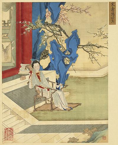 'Gathering Gems of Beauty' (畫麗珠萃秀)Princess Shouyang (壽陽公主). Qing dynasty {{PD}}