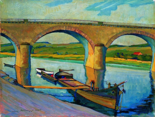 "Stay as conscious as possible and getting from here to there won't be hard at all, Pisces. ""Klopp Bridge at Remich 1925"" by Nico Klopp {{PD}}"