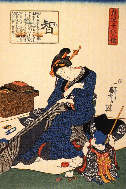 You might burst a seam, if you're not careful. 'A Seated Woman Sewing a Seam' by Utagawa Kuniyoshi c1797 {{PD}}