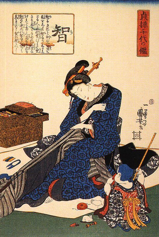 You might burst a seam, if you're not careful. 'A Seated Woman Sewing a Seam' by Utagawa Kuniyoshi c1797 {{PD}}
