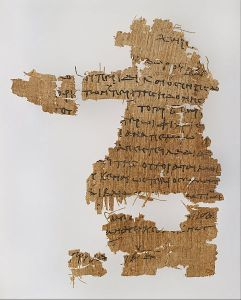Fragment of a letter on papyrus {{PD}}
