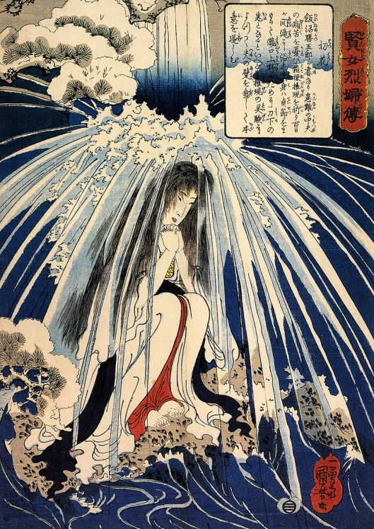 'Hatsuhana doing penance under the Tonosawa waterfall' Utagawa Kuniyoshi c1841 {{PD}}