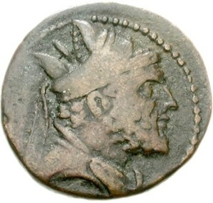 Coin of Abdissares (210 BC), Armenian King of Sophene Photo by Rs4815 - CC BY-SA 4.0