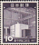 Nuclear Reactor depicted on a September 1957 Japanese stamp. Irony is too subtle a word for this. {{PD}}