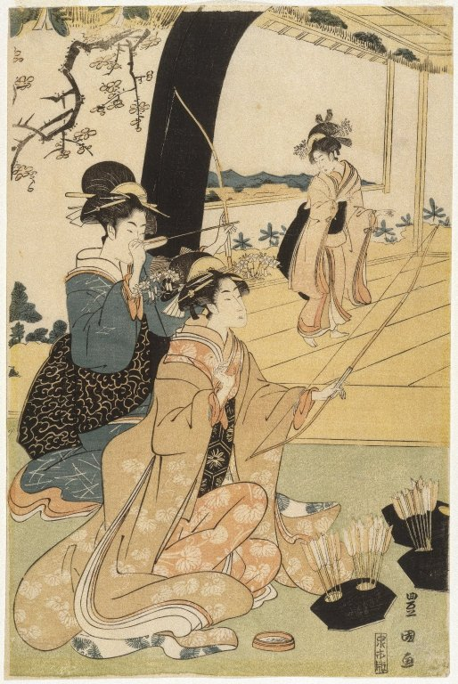 'Young Samurai and Female Attendants Practicing Archery' Utagawa Toyokuni I 歌川豐國 c1800 {{PD}}