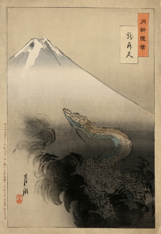 """Ryu sho ten"" or ""Ryu shoten"" (""Dragon rising to the heavens""), a ukiyo-e print from Ogata Gekko's Views of Mt. Fuji, showing a dragon rising out of smoke near Mt. Fuji, ascending towards the sky. Attribution: Adam Cuerden, for re-touched photo of a public domain work."