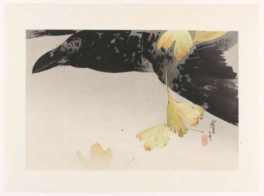 Watanabe Seitei 1916 {{PD}}