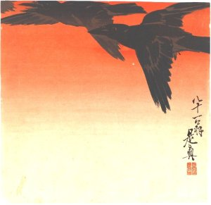 Crows Fly by Red Sky at Sunset Portfolio/Series: from the Series Hana Kurabe. Artist: Shibata Zeshin {{PD}}