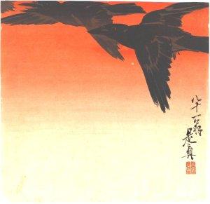 Crows Fly by Red Sky at Sunset Portfolio/Series: from the Series Hana Kurabe. Artist: Shibata Zeshin {{PD}}
