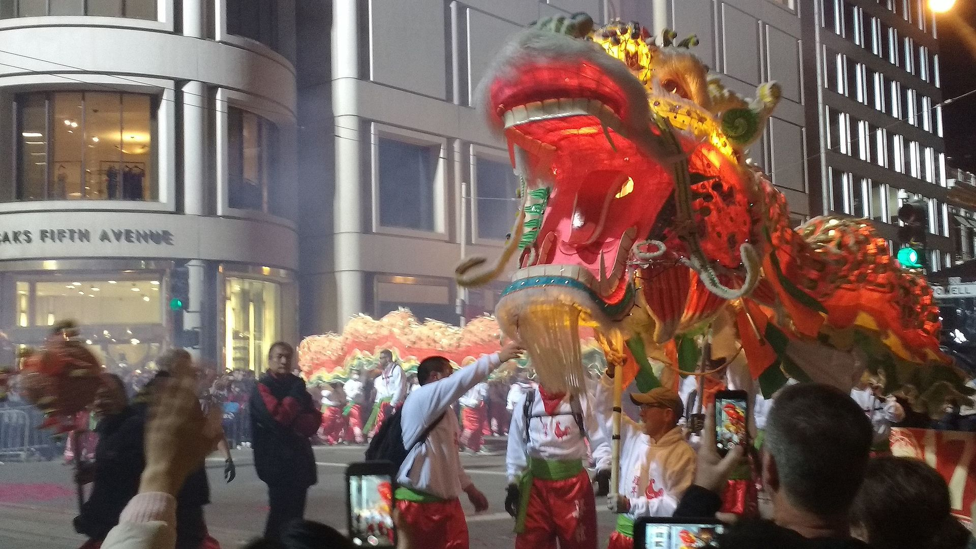 Just a little astroessence 14 august 2017 it s all about for Chinese new years parade